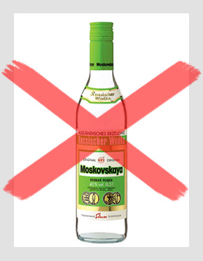 Избавление от алкоголизма в днепропетровской обл козлятник трава от алкоголизма вызывающие отвращение